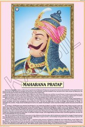 Rana Pratap For Life Sketch Of Great Men Chart