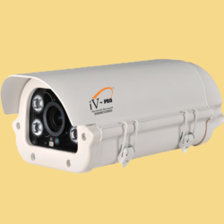 Outdoor Varifocal Zooming Camera - 4.0 mp (Zoom Lens : 2.8mm To 12mm)