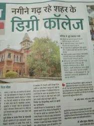 Old News Paper Scrap