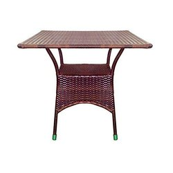 Universal Furniture Rattan & Wicker Modern Square Table