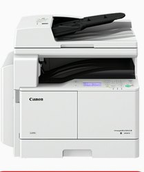 Canon IR 2006N Photocopier Machine