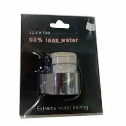 ABS Faucet Aerator
