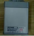 200W Rainproof Power Supply