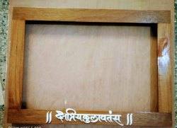 Polished Brown Wooden Photo Frame, For Decoration, Size: 22inch By 14inch