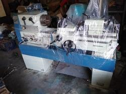 Used All Geared Lathe Machine