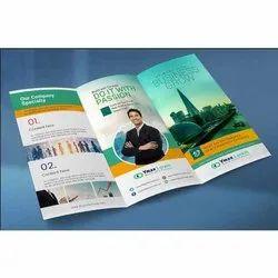 Laminated Paper Advertising Brochure