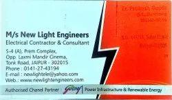 Electrical Work, 11000V, Substation Capacity: Ht & Lt