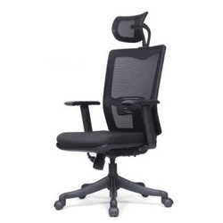 Black High Back Executive Chair