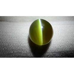 Cats Eye Stone In Kolkata West Bengal Get Latest Price From
