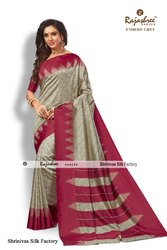 Silk Party Wear Embose Gray Fancy Saree, With blouse piece, 5.5 M (separate Blouse Piece)