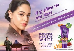 BoroPlus Healthy White Fairness Cream, Packaging Type: Tube