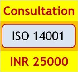 ISO 14001 (Cell 98 40 80 89 88)