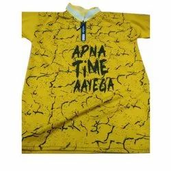 Casual Wear Cotton Kids Printed T Shirts, Packaging Type: Packet