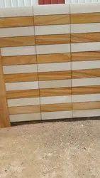 SGM Sand Stone Platinum Wall