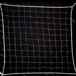 Nylon Safety Net