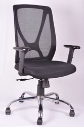 Back Mesh Office Executive Chair