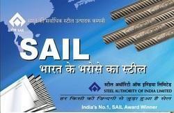Tmt Iron Steel Bars Sail Tmt Bars Wholesaler From Kanpur