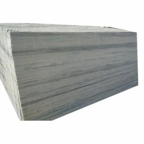 White Janjar Marble Slab, Thickness: 15-20 mm