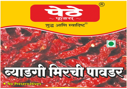 Pethe Byadgi Chilly Powder, 200g, Packaging: Packet