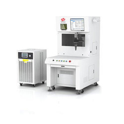 Dicing Machine - UV Laser Wafer Dicing Machine Manufacturer