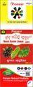 Herbal Neem-Karela-Jamun Juice