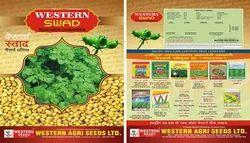 Western Swad
