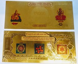 Gold Foil Kuber Laxmi Note