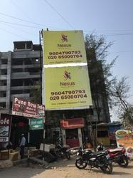 Outdoor Flex Hoarding Advertising Services, in Pan India