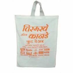 White Loop Handle Printed Cotton Carry Bag, Capacity: 3 - 7 Kg