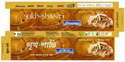 Sukh Shanti Chandana Sticks