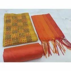Ladies Designer Embroidered Suit Fabric