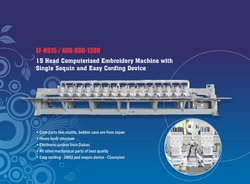 15 Head Computerized Embroidery Machine with Sequin and Easy Cording Device