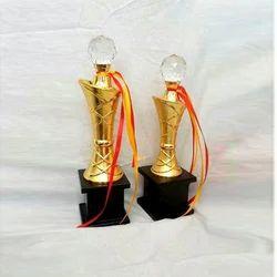 Brass Metal Trophy