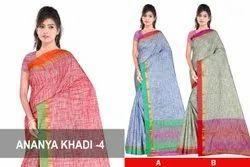 Khadi Cotton Silk Saree