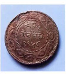 Copper Sayajirao Gaekwad 2 Paisa Tamba Coin