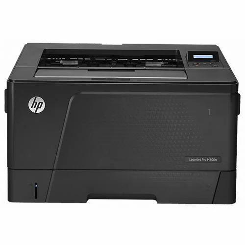 Black Hp Laserjet Pro M706n Printer Rs 52300 Unit It Delights Id 13761621888
