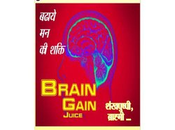 Brain Gain Juice