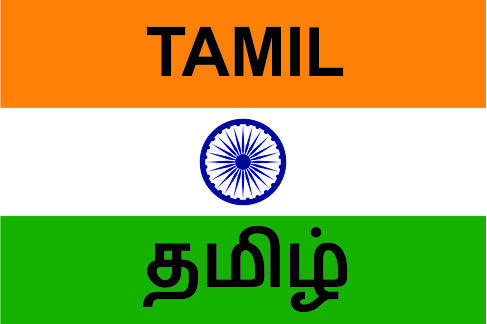 Translation Services - Certified Tamil Translation Provider