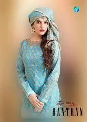 Your Choice Present Banthan Pure Banarsi Salwar Kameez
