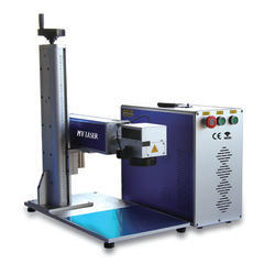 Portable Laser Marking Machine