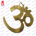 Om Carved Wall Hanger