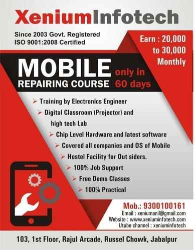 Android Mobile Repairing Courses in Napier Town, Jabalpur