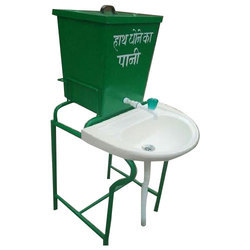 GBS Green and White Portable Wash Basin