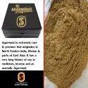 Agarwood Powder.SP-031