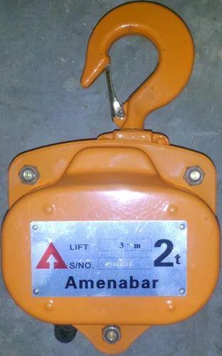 Amenabar Chain Block