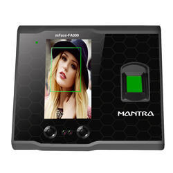 Mantra Face Recognition System