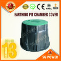 Earthing Pit Chamber Cover