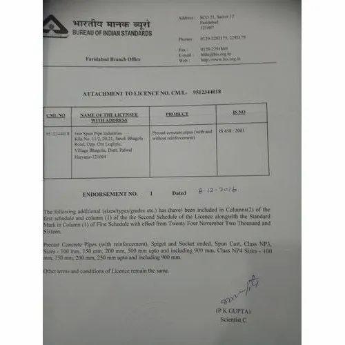 Jain Spun Pipe Industries - Manufacturer from Sector 10 HBC