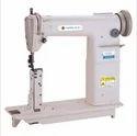 Machine VLH-810-J