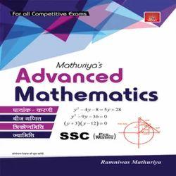 Mathuriys Advanced Mathematics Book